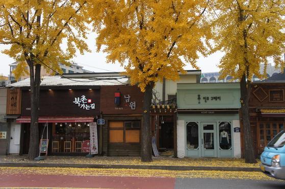 서울 종로구청은 한글 간판 조성 사업을 벌여 북촌에 있는 점포 30여 곳의 간판을 한글 간판으로 바꾸도록 했다. [사진 종로구청]