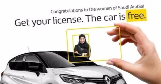 사우디가 내년 6월 24일부터 그동안 금지됐던 여성 운전을 허용한다. 이에 따라 글로벌 차량업체들의 마케팅 경쟁도 치열해지고 있다. 사진은 여성 운전자 7명 선착순으로 자사의 SUV 차량을 무료로 제공하겠다는 이벤트를 내건 프랑스의 르노 광고. [사진 르노]