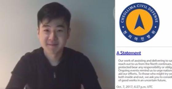 김한솔과 가족의 탈출을 도왔다고 주장했던 '천리마민방위'가 7일 공식 사이트에 성명을 게재하고 국제사회의 도움을 요청했다. [사진 천리마민방위 사이트]
