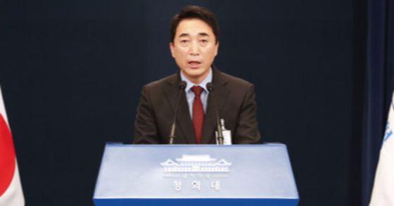 박수현 청와대 대변인.  [중앙포토]