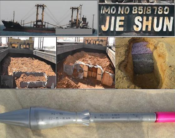 지난해 8월 이집트 수에즈운하에서 나포된 지슌호는 북한에 미사일부품 등을 수출한 쑨쓰둥(단둥둥위안산업 대표) 남매 소유 배였다. 이 배에는 북한산 철광석 2300톤아래 로켓추진수류탄 3만정이 숨겨져 있었다.[유엔 전문가 패널 보고서]