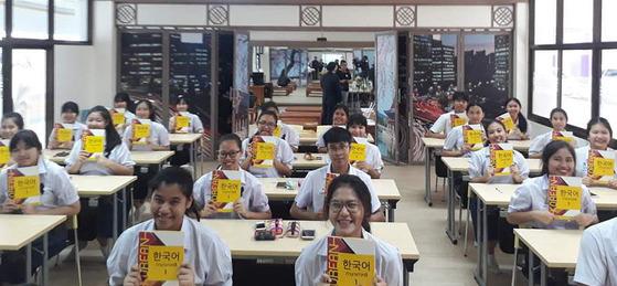 교육부는 태국이 한국어를 중ㆍ고교 제2외국어로 채택한 지 10년 만에 최초의 중등학교용 한국어 교과서인 '한국어1'이 발간된다고 8일 밝혔다. 사진은 태국 학생들이 한국어 교과서를 들고 있는 모습. [사진 교육부]
