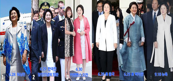 ffbe6a5ae85 e글중심] 김정숙 여사는 패셔니스타…? - 중앙일보