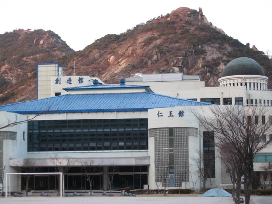 서울 서대문구에 위치한 한성과학고. [중앙포토]