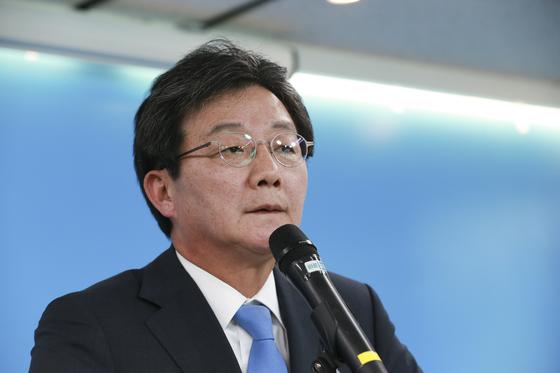 바른정당 유승민 의원. 임현동 기자