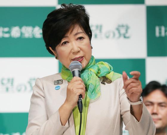고이케 유리코 도쿄도 지사가 27일 희망당 창당을 발표하고 있는 모습. [지지통신]
