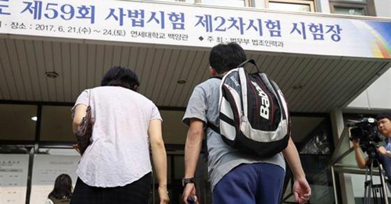 제59회 사법시험 2차시험이 열린 6월 21일 오전 서울 서대문구 연세대학교 백양관에서 응시자들이 시험장으로 향하고 있다. [사진 연합뉴스]