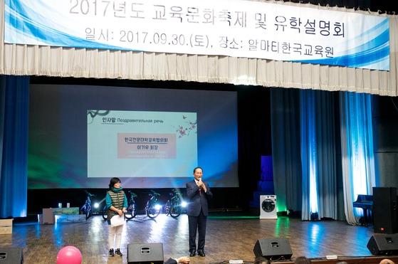 2017년도 교육문화축제 및 유학설명회 한국전문대학교육협의회 이기우 회장 참가 모습