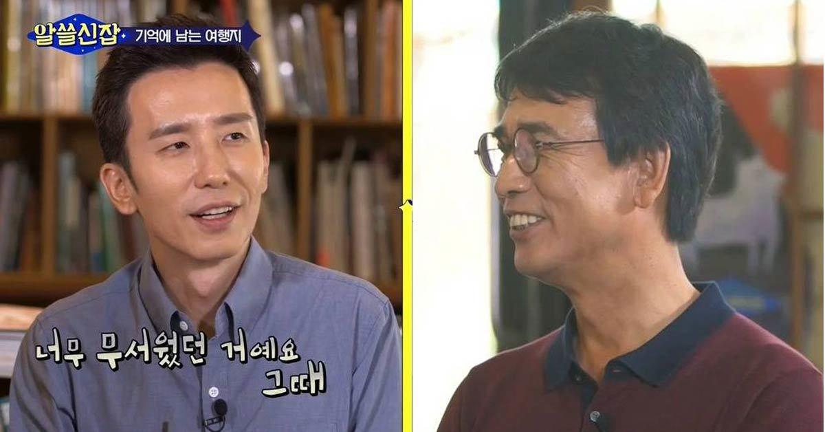 [사진 tvN '알쓸신잡' 방송화면 캡처]