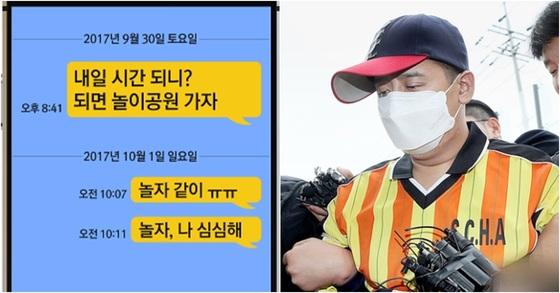 '어금니 아빠' 이모씨(오른쪽). [사진 YTN 방송 캡처, 연합뉴스]