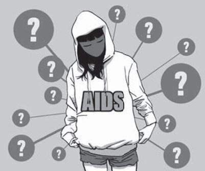 에이즈 바이러스 감염
