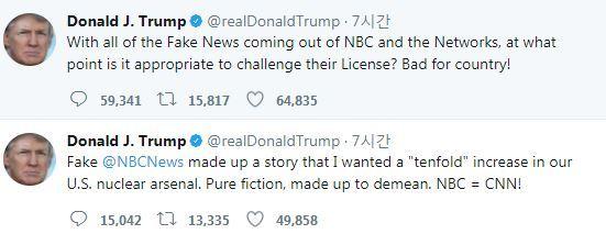 11일(현지시간) NBC의 보도를 비난하는 트럼프 대통령의 트윗. [트럼프 트위터 캡쳐]