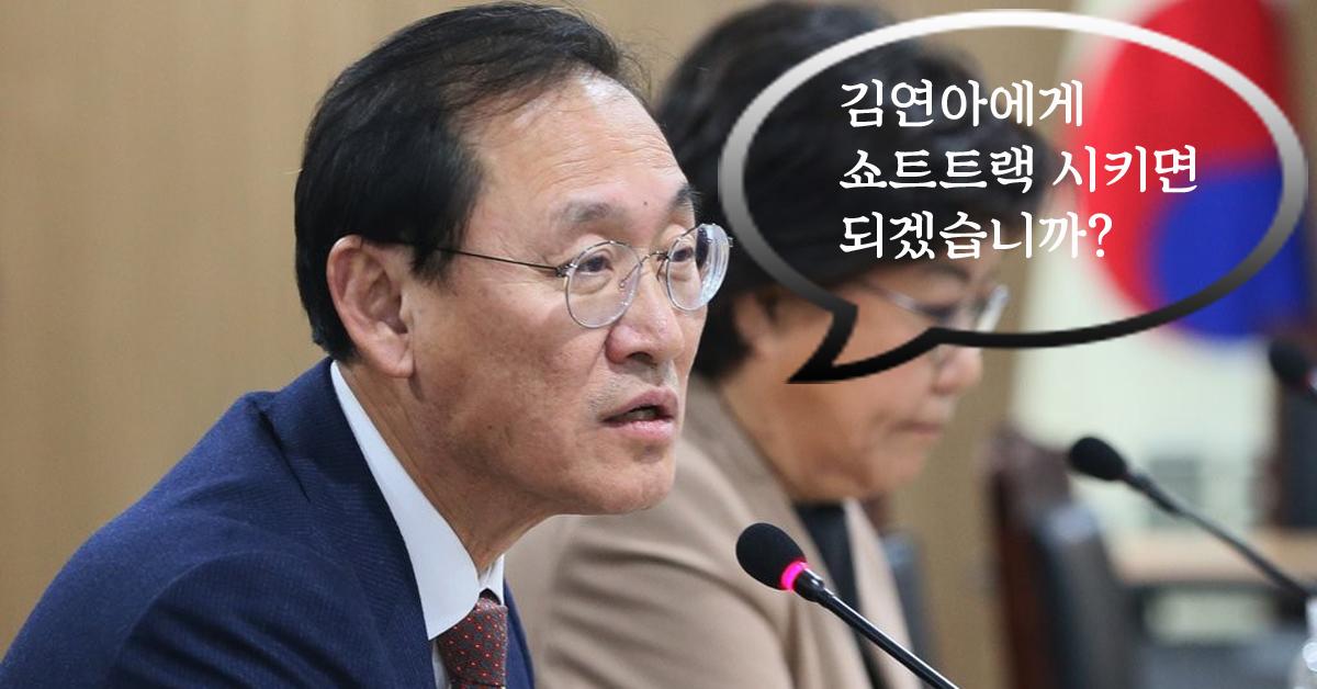 자유한국당 정유섭 의원. [중앙포토]