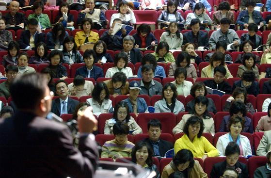 한 입시업체가 주최한 특목고 입시설명회에서 학부모들이 설명을 듣고 있다. [중앙포토]