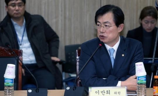 이만희 자유한국당 의원. 박종근 기자