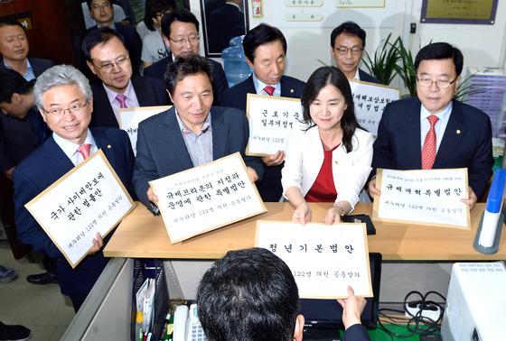 새누리당(현 자유한국당)이 20대 국회 첫날인 지난해 5월 30일 소속 의원 122명이 공동 발의한 규제프리존법안을 제출하는 모습 [중앙포토]