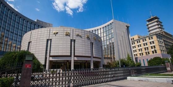 중국인민은행 [사진 차이나랩]
