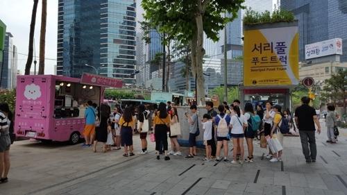 서초구가 제공한 사진. 강남역에 한 푸드트럭 앞에 손님들이 길게 줄을 서 있다. [연합뉴스]