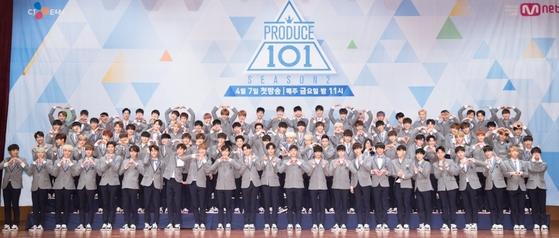 101명의 연습생이 출연해 데뷔조를 가리는 Mnet 서바이벌 프로그램 '프로듀스 101'. [사진 Mnet]