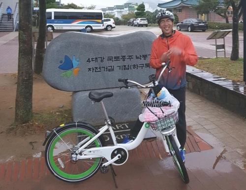 대학생 김동겸(25)씨는 지난 6일부터 12일까지 서울 공공자전거인 따릉이 타고 590km 국토 종주를 했다. [사진 서울시]