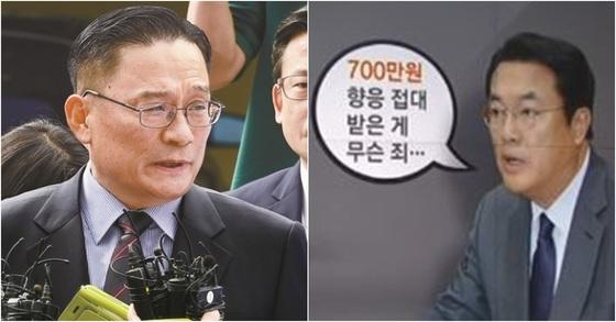 박찬주 육군 대장(왼쪽)과 정진석 자유한국당 의원. [사진 중앙포토, JTBC 방송 캡처]