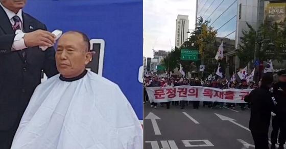 14일 대한문과 광화문 앞에서 박근혜 전 대통령 지지자들이 석방을 요구하는 집회를 하고 있다. [사진 유튜브 캡처]