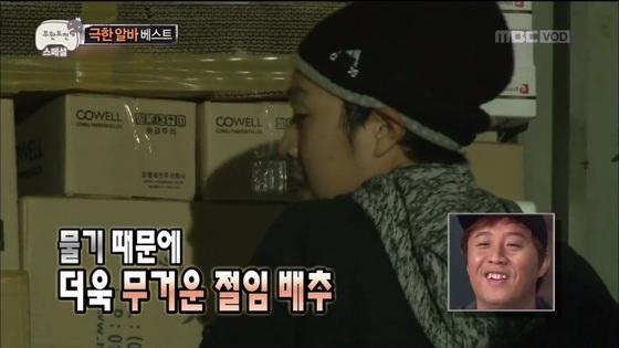 지난 7일 방송된 MBC '무한도전' 스페셜 편. 2014년과 2015년 방송분을 편집한 사실상 재방송이다.