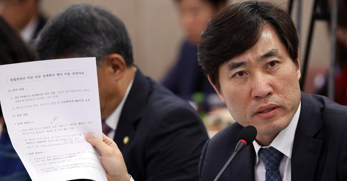 하태경 바른정당 의원 [뉴스1]