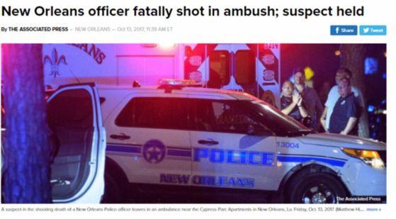 미국 루이지애나 주(州) 뉴올리언스에서 순찰 중이던 경찰관이 괴한의 총격에 숨졌다. [사진 abc news 온라인]