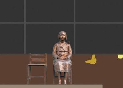 뉴욕 맨해튼 한인이민사박물관에 세워진 '평화의 소녀상'. [뉴욕한인회 제공]