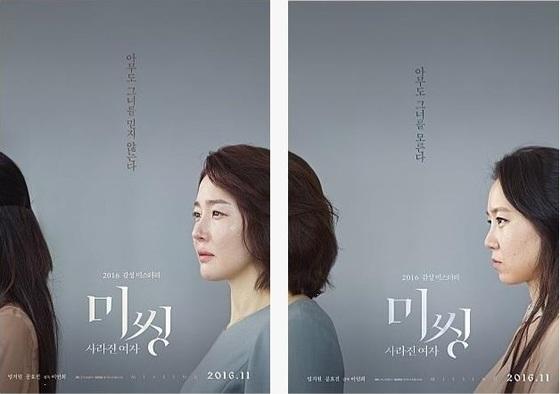 문재인 대통령은 15일 부산국제영화제에 참석해 영화 '미씽 사라진 여자'를 관람했다.