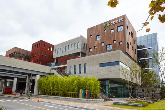 서울새활용플라자 건물 전경
