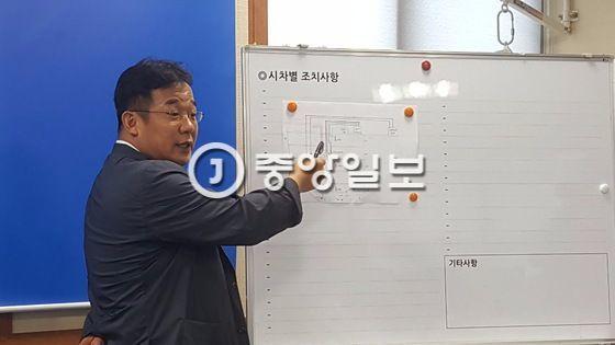 STX폭발사고 관련 브리핑 중인 해경. 위성욱 기자