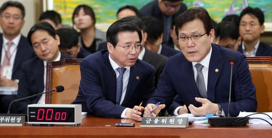 최종구 금융위원장이 16일 오전 국회에서 열린 국정감사에 출석해 김용범 부위원장과 이야기하고 있다. 박종근 기자
