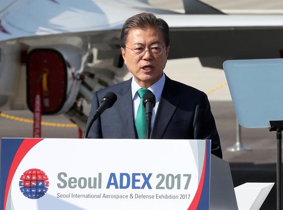문재인 대통령이 17일 오전 성남 서울공항에서 열린 '서울 ADEX 2017' 국제 항공우주 및 방위산업 전시회 개막식에서 기념사를 하고 있다. [연합뉴스]