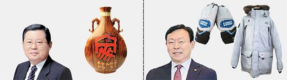 허동수 GS칼텍스 회장(左) - 쌍이편병 도자기, 신동빈 롯데그룹 회장(右) - 스키 장갑·점퍼