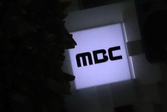 서울 상암동 MBC 사옥 입구에 설치된 조형물. [연합뉴스]
