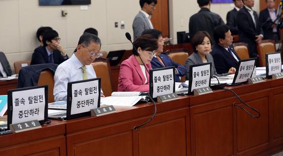 16일 국회에서 열린 원자력안전위원회 등에 대한 국정감사에서 자유한국당 의원들 노트북에 탈원전 정책을 비판하는 손팻말이 부착돼 있다. 박종근 기자