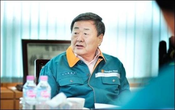 김준기 동부 회장.
