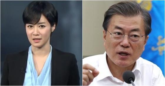 김주하 MBN 앵커(왼쪽)와 문재인 대통령. [사진 MBN, 연합뉴스]