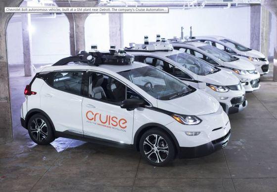 GM이 뉴욕 맨해튼에서 자율주행시험을 진행할 전기차 '볼트' . [사진=GM]