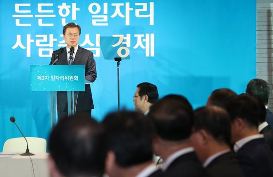 10월 18일 서울 성수동 헤이그라운드에서 열린 일자리위원회 3차 회의에 참석한 문재인 대통령이 연설하고 있다. [연합뉴스]