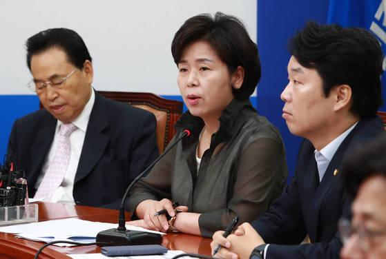 더불어민주당 양향자 최고위원. [연합뉴스]
