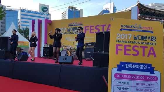 서울 남대문시장 코리아페스타 개막식 행사에 초청된 가수들이 공연을 하고 있다.