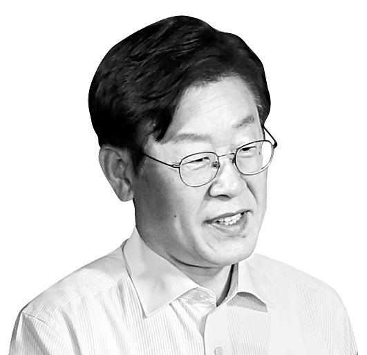 이재명 성남시장. [뉴스1]