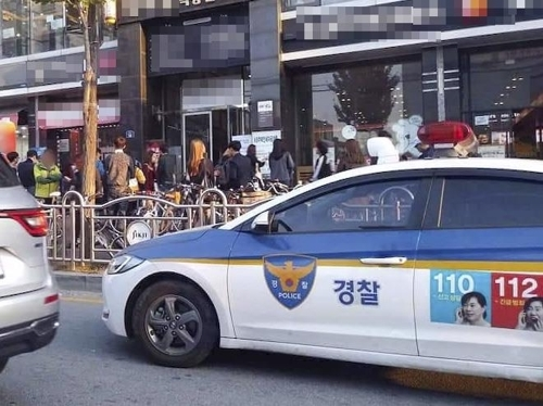 지난 21일 오후 충북 청주시 가경동의 한 상가건물에서 대학동기를 흉기로 찌른 사건이 발생했다. [연합뉴스]