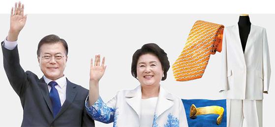 문재인 대통령과 김정숙 여사의 기증품은 높은 가격에 낙찰됐다.