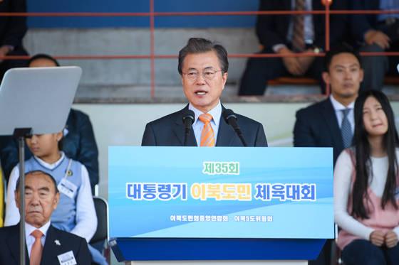 22일 오전 문재인 대통령이 효창운동장에서 개최된 제35회 이북도민 체육대회 개막식에 참석해 축사를 하고 있다. 청와대제공