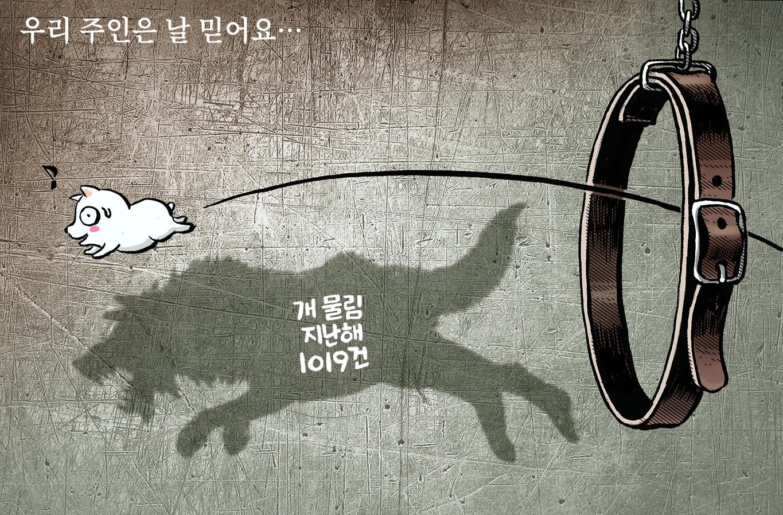 박용석 parkys@joongang.co.kr