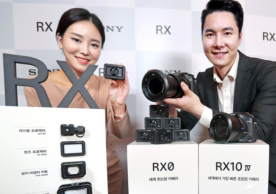 소니 초소형 방수 카메라